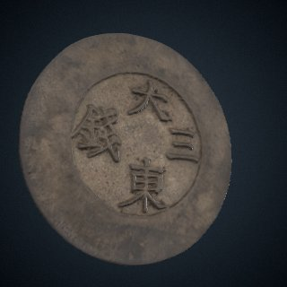 3d model of 3 Chon, Korea, 1882 - 1883