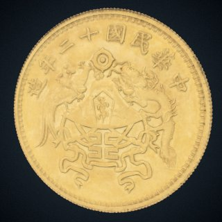 3d model of 1 Dollar, China, 1923