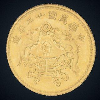 3d model of 1 Dollar, China, 1923